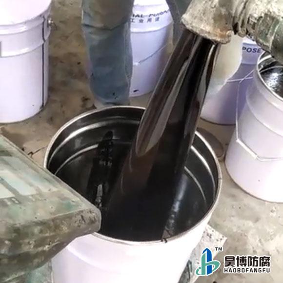 环氧沥青防腐涂料14